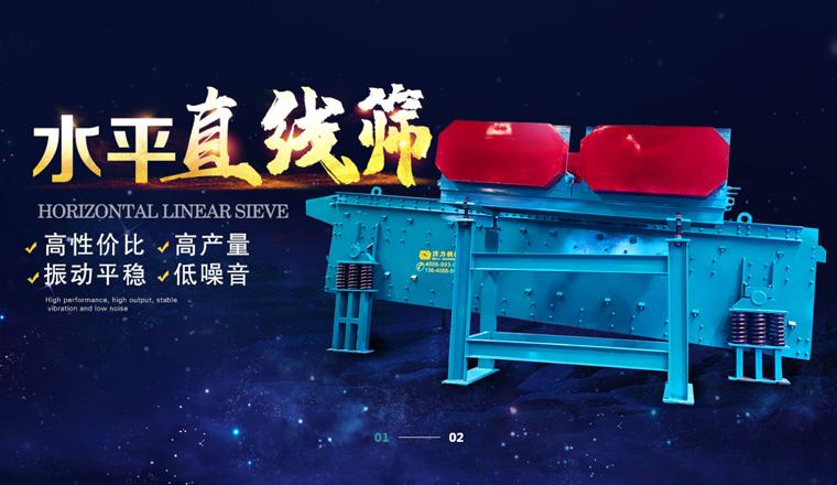 河卵石制砂机-沃力机械